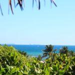 vente terrain vue mer à Nosy Be Madagascar